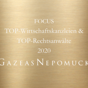FOCUS ranks GAZEAS NEPOMUCK as one of Germany's TOP business law firms for white-collar crime 2020. Dr.Gazeas and Dr.Nepomuck are additionally recognised as TOP lawyers in criminal law.