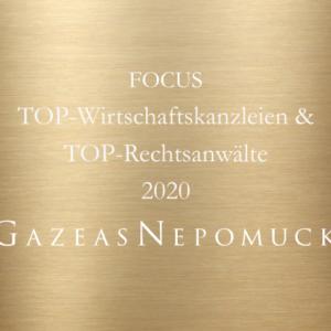 FOCUS zählt GAZEAS NEPOMUCK zu Deutschlands TOP-Wirtschaftskanzleien im Wirtschaftsstrafrecht 2020. Dr. Gazeas und Dr. Nepomuck werden zusätzlich als TOP-Rechtsanwälte im Strafrecht ausgezeichnet.