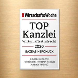 Auszeichnung als TOP-Kanzlei Wirtschaftsstrafrecht 2020 und Dr. Nepomuck als TOP-Anwalt Wirtschaftsstrafrecht 2020 durch die WirtschaftsWoche