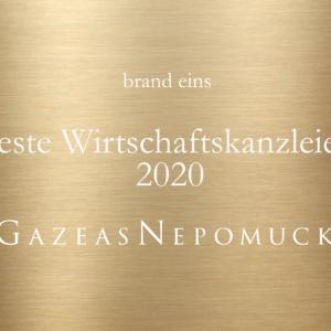 """Best Commercial Law Firms 2020"" - brand eins awards GAZEAS NEPOMUCK"